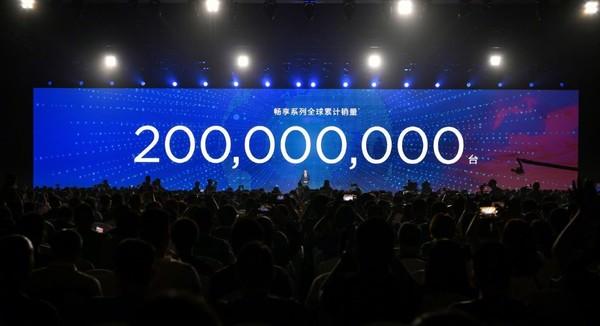 华为畅享系列全球售出2亿台 畅享10 Plus能否续写传奇