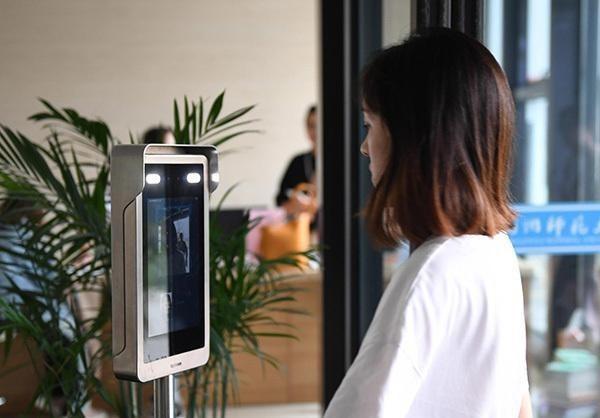教育部:校园推广人脸识别技术要谨慎 能不采就不采