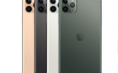 苹果中国官网公布各个新品售价 iPhone 11 5499元起!