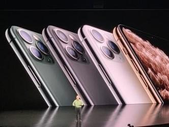 iPhone 11系列已經發布 究竟哪一款更值得購買呢?
