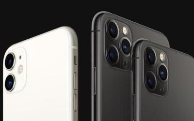 iPhone 11与iPhone 11 Pro之间居然差出一台iPhone 8