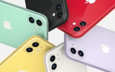 早报:苹果秋季发布会开幕 大量新品来袭准备好钱包