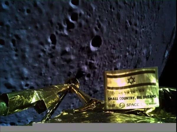 """印度失联登月器""""月船二号""""被找到 依然无法建立通信"""