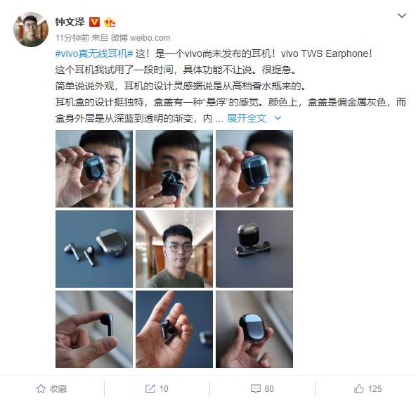 vivo TWS Earphone真机图曝光