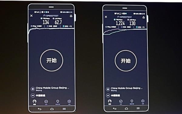 荣耀5G手机测速
