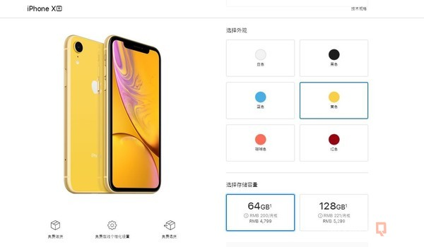 iPhone XR��前售�r