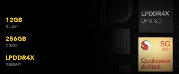 硬件软件一个不能少 iQOO Pro为了玩家做了哪些努力?
