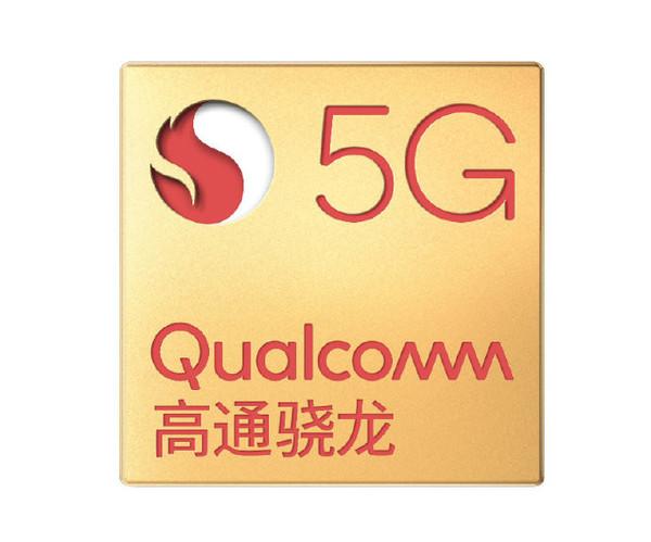 骁龙875大量信息曝光 5nm工艺/集成5G基带/明年发布