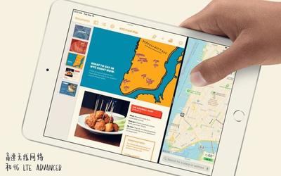 2019款iPad天猫预售 花呗12期免息分期 2699元起