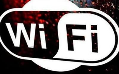 WiFi联盟宣布启动WiFi 6认证计划 路由器手机都得换