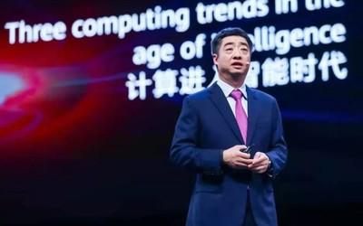 华为发布全球最快AI训练集群Atlas 900 快到让你发慌