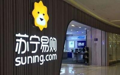 苏宁易购5G体验店已开店118家 买5G手机有独家补贴