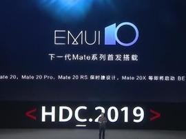 EMUI10再秀新技能 教你如何有条理删除应用信息通知