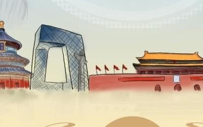 荣耀9X与红米Note 8 Pro镜头下的京城中秋盛景