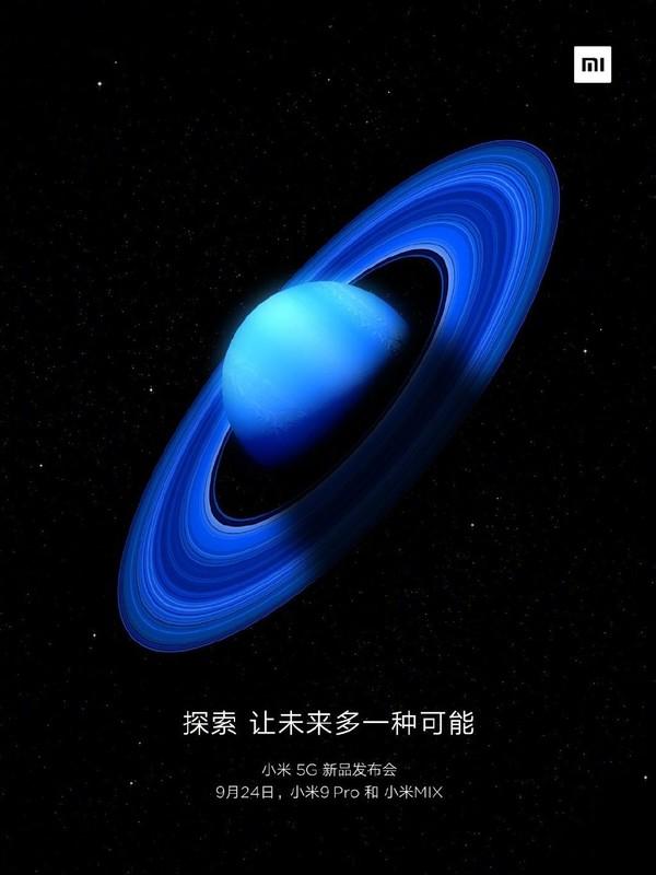 小米5G新品发布会