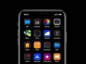 iOS 13明天推出 14款机型可适配 来看看有你的手机吗