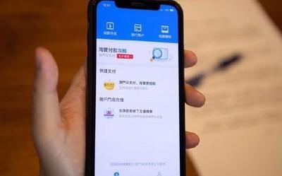 支付宝正式推出澳门币服务:手机号开通/澳门元结算