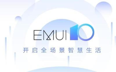 一张图看懂EMUI10 让华为Mate 30系列充满智慧的背后