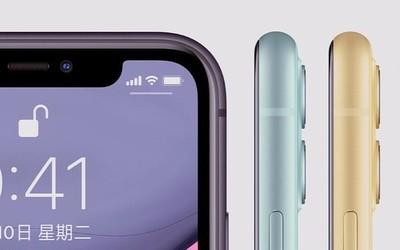 iPhone 11系列标配4GB运存?大家可能想的太简单了