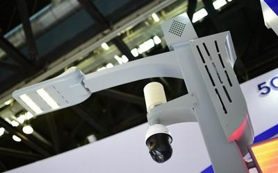 智慧灯杆产业首登中国国际信息通信展览会