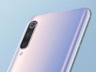 小米9 Pro 5G价格曝光 最低3599元 最便宜的5G手机?