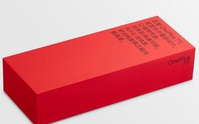 一加7T包装盒坐实90Hz屏幕 刘作虎:全新大胆的设计