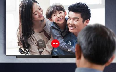 华为智慧屏价格曝光 65英寸售7999元 9月26号发布