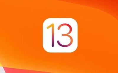 iOS 13.1正式亮相 修复大量bug/隔空投送功能再升级