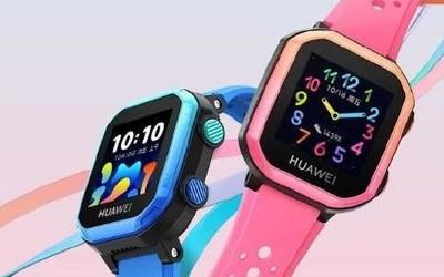 华为儿童手表3s正式开售 4G全网通/八重AI定位/638元