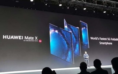 官方客服:华为Mate X预计将于10月份在中国区销售