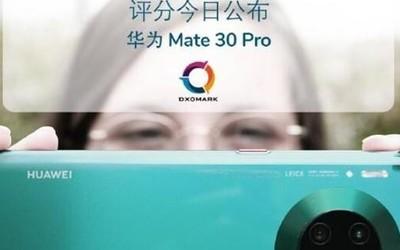 DXOMARK:华为Mate30 Pro相机成绩将在今日正式公布