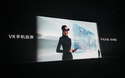 华为VR Glass发布 可折叠轻薄设计/海量内容/2999元