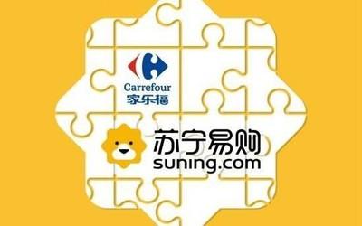 官宣!蘇寧易購48億元人民幣收購家樂福中國80%股份