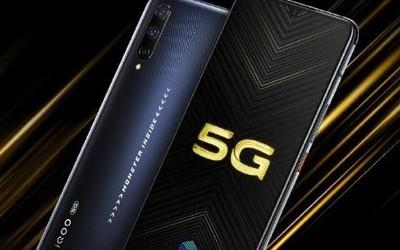 iQOO Pro 5G国庆购机福利 送178元快充充电器/数据线