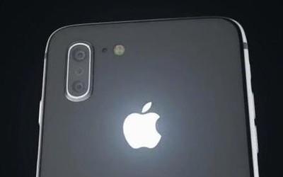 苹果发光Logo新专利曝光 大概率会使用在新iPhone上