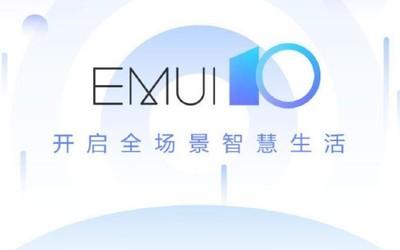 快来看 2019华为&荣耀手机平板EMUI10升级计划公布