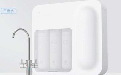 小米净水器C1(三出水)正式开售 三出水设计/1299元
