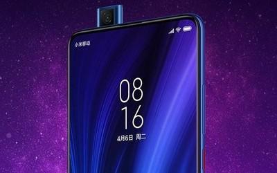苏宁购机享优惠:红米K20 Pro尊享版(12GB)立省200元