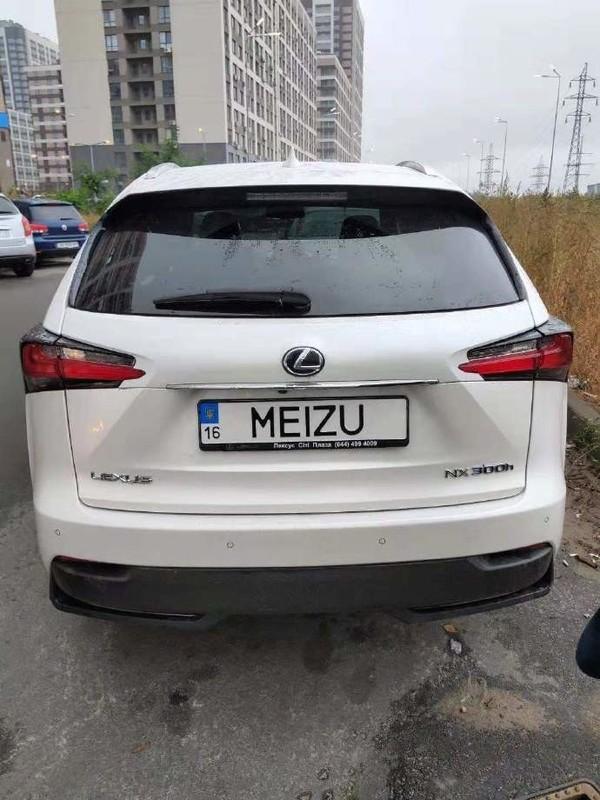 """乌克兰魅友将车牌自编为""""MEIZU"""""""