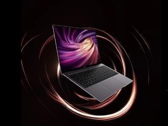 华为MateBook系列Linux版正式开卖 i5加持/5399元起