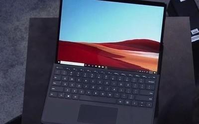 当十代酷睿遇上快充技术 微软Surface Pro 7正式发布