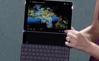 不再有生之年 微软双屏电脑Surface Neo终于亮相了