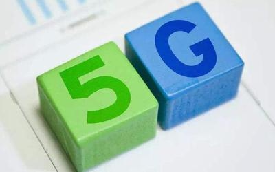 联通5G套餐资费曝光 199元/40GB流量/套餐外5元1GB