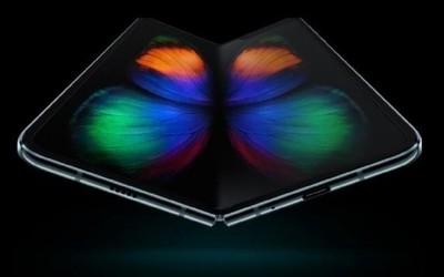 国行版Galaxy Fold终于要来了 新机将于11月1日预售