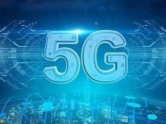 分析师:5G是品牌 消费者感觉不到5G和4G手机的不同