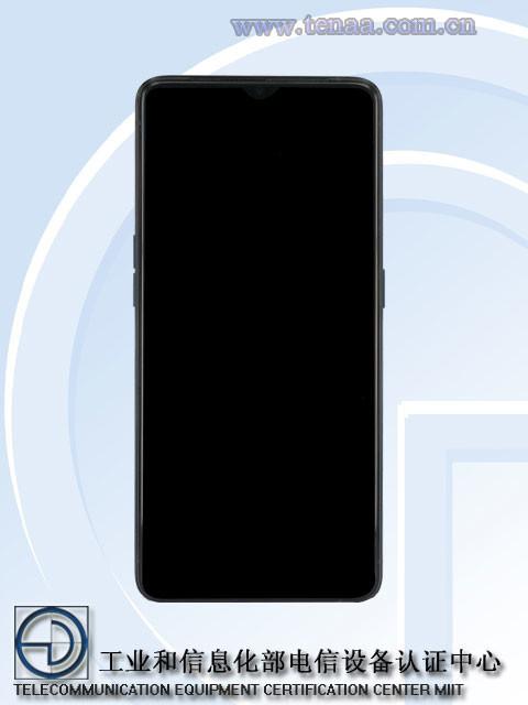 realme X2 Pro正式入网工信部 后置四摄/骁龙855 Plus