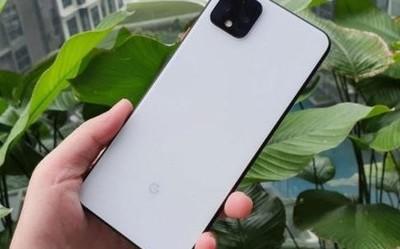 谷歌Pixel 4系列价格曝光 骁龙855/10・15发布/5600起