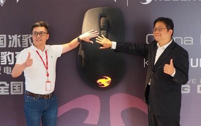 德国冰豹魔幻豹夜枭超轻版电竞鼠标京东全国首发
