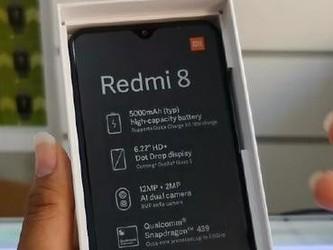 红米8即将发布 官方表示明日发布红米数字系列新品