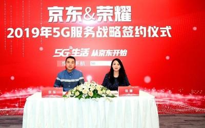 荣耀首款5G手机今年发布 京东荣耀签订5G战略合作